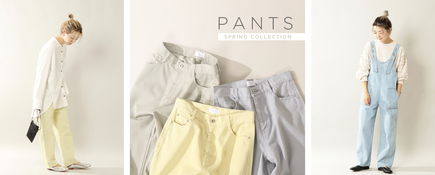 notch pants collection